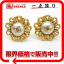 "Chanel 93P CC faux Pearl Earrings gold ""support."""