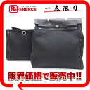 Hermes airbag MM-2-WAY handbag refill bag with toil Office Yale black matte silver bracket D ever-s compatible.""