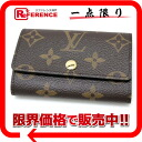 "6 six Louis Vuitton monogram ""ミュルティクレ"" key case M62630-free 》 for 《"