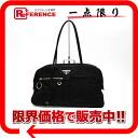 "Prada nylon tote bag black ""response."""