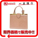 "Louis Vuitton Monogram Verni does PM handbag rose velour M91596 beauty products ""enabled."""