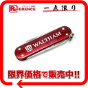 "Waltham miniature knife red ""support."""