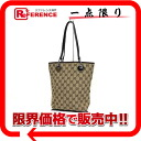 "GG Gucci ECLIPSE (Eclipse) bucket-type tote bag beige x Brown 120840 ""response."""