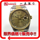 Rolex Datejust mens watch 10 P DIA SS×YG automatic winding 16233 G? s support.""
