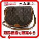 "PM, Louis Vuitton Monogram""ménilmontant"" bag M40474 ""enabled."""