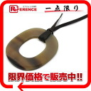Hermes extra-fine Isthme (ISM) pendant necklace natural system s response.""