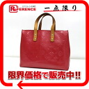 "Louis Vuitton Vernis mini tote bag lead PM Framboise M9132F ""enabled."""