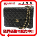 Chanel lambskin matelasse chain shoulder bag black / gold hardware Mint? s support.""