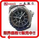 "Chanel J12 33MM women's watch Quartz Black ceramic H0682 beauty products ""enabled."""