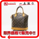 "Louis Vuitton Monogram handbags ""Lockit"" M40102 ""enabled."""