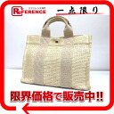 "Hermes ""Cabas PM, de Plage"" straw Tote with pouch beige / ivory ""response."""