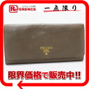 Prada leather 2 fold wallet Brown? s support.""