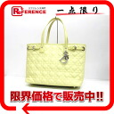 "Dior Lady Dior PANAREA (Panarea) small tote bag light yellow M1010PPCD good as new ""support."""