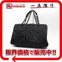 "Chanel caviar skin matelasse quilted CC chain that bag black ""response."""