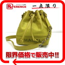 "Chanel caviar skin DrawString shoulder bag pouch yellow green series ""correspondence."""