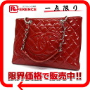 "Chanel patent leather matelasse quilted chain that bag red silver metal ""support."""