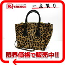 "Prada Huracan Leopard 2-WAY handbag MIELE/MORO BN2625 beauty products ""enabled."""