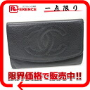"Chanel caviar skin CC two folded inside wallet black ""response."""