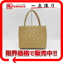 "Chanel caviar skin reprint Tote beige A01804 ""enabled."""