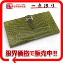 "Hermes ""Bernd"" two fold wallet alligator Matt anise green / silver fittings K time ""dealing""."