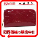 "Louis Vuitton Vernis ""zippy wallet"" zip around wallet rose and an M91597 ""enabled."""