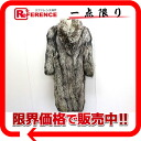 Saga Fox Silver Fox coat 9 Brown? s support.""