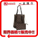 "Louis Vuitton Damier ""Marais"" tote bag with pouch N42240? s support."""
