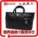 "Prada nappa leather handbag NERO (black) BN1171 ""enabled."""