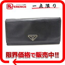 "Prada leather two-fold wallet black ""response."""