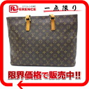"""Luck"" Louis Vuitton Monogram tote bag M51155 ""enabled."""