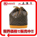 "Louis Vuitton Monogram ""Noe"" DrawString shoulder bag M42224 ""enabled."""