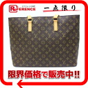 """Luck"" Louis Vuitton Monogram tote bag M51155 beauty products ""enabled."""