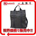 """Hermes airline ad MM backpack grey """"response."""""""