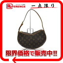 "PM, Louis Vuitton Monogram""Croissant"" bag M51510 ""enabled."""