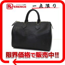 "Louis Vuitton EPI leather speedy 25 Boston handbag Creel black M43012 ""enabled."""