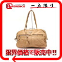 "Prada nylon mini Boston handbag beige ""response."""