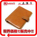 "Louis Vuitton nomad ""agenda MM"" notebook cover caramel R20473 ""enabled."""