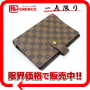 "Louis Vuitton Damier ""agenda MM"" handbook covers R20701 ""enabled."""