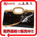 "Handbag Louis Vuitton Vernis 2WAY ""Roxbury drive"" Amarante M91995 beauty products ""enabled."""