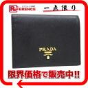 PRADA Prada SAFFIANO METAL (saffiano metal) leather two-fold wallet NERO (black) 1M0204 beauty products,