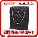 "Chanel caviar skin matelasse vertical chain shoulder bag Navy / gold hardware ""response."""