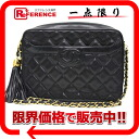 """Chanel lambskin matelasse chain shoulder bag with fringe black beauty products """"enabled."""""""