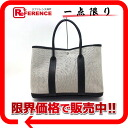 "Hermes garden party PM limited Bolduc Tote toil ash grey ""response."""