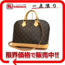 "M51130 Louis Vuitton Monogram ""Alma"" handbags with shoulder straps ""response."""