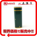 "Cartier oval gas lighter Green / Gold ""support."""