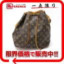 "Louis Vuitton Monogram ""PTI Noel"" DrawString shoulder bag M42226 ""enabled."""