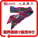"Hermes silk scarf ""twirly (Zile)"" Purple series ""correspondence."""