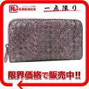 """Bottega Veneta Python intrecciato Croc purse purple series 114076 """"response."""""""