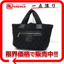 "Chanel Coco cocoon nylon small tote bag black ""response."""