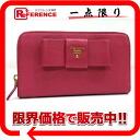 """Prada saffiano SAFFIANO FIOCCO saffiano Ribbon Croc purse FUXIA (Pink) pink 1 m 0506 """"response."""""""